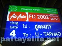 Udonthani to utapao pattaya airport (13)