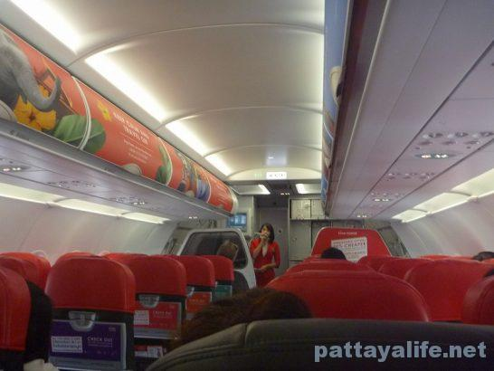 Udonthani to utapao pattaya airport (17)