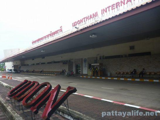 Udonthani to utapao pattaya airport (2)