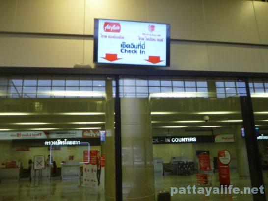 Udonthani to utapao pattaya airport (4)