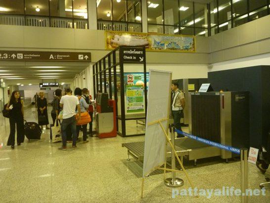 Udonthani to utapao pattaya airport (5)