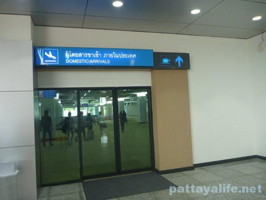 Utapao airport to Pattaya city (1)