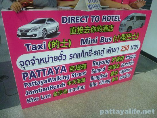 Utapao airport to Pattaya city (6)