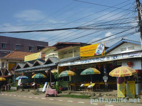 Vangvieng food&restaurant (1)