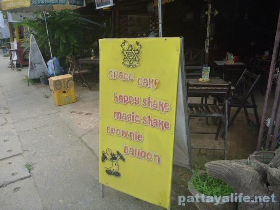 Vangvieng food&restaurant (9)