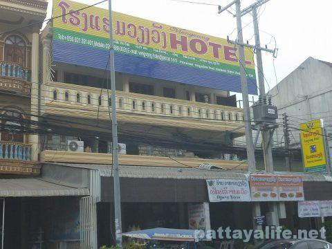 Viengvang hotel (1)