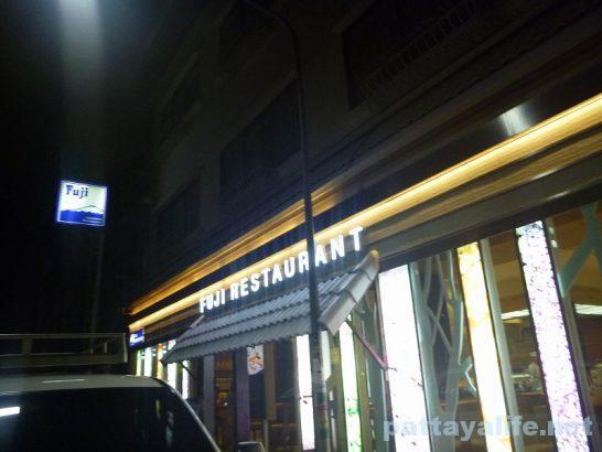 Vientian Japanese foods (1)