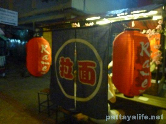 Vientian Japanese foods (11)