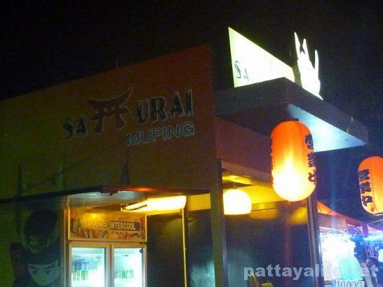 Vientian Japanese foods (5)