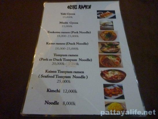 Vientian Japanese foods (9)