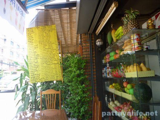 Vientiane Lao coffee (2)