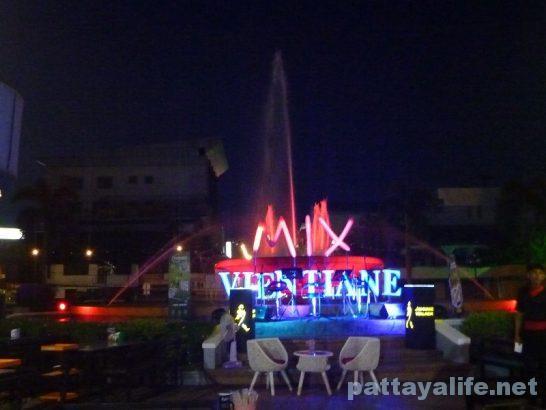 Vientiane nampoo (1)
