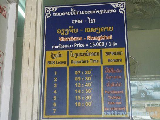 Vientiane to Thailand Bus (1)