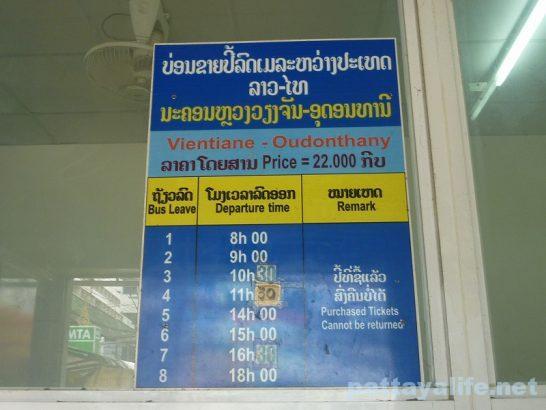 Vientiane to Thailand Bus (2)