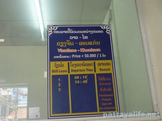Vientiane to Thailand Bus (3)