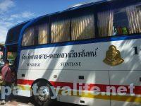 Vientiane to Thailand Bus (8)
