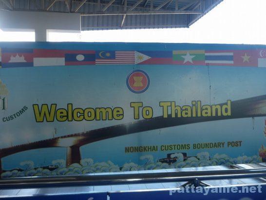 Vientiane to Thailand Bus (9)