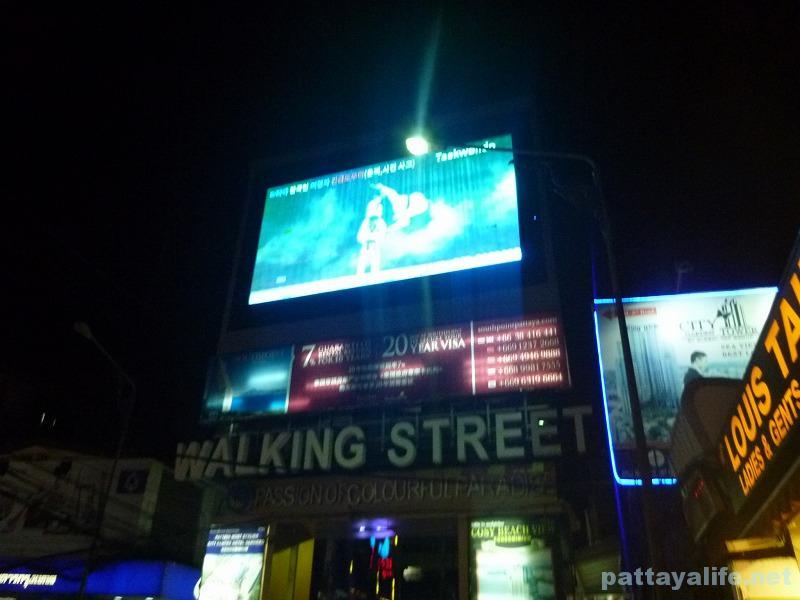 Walking street 201706 (2)
