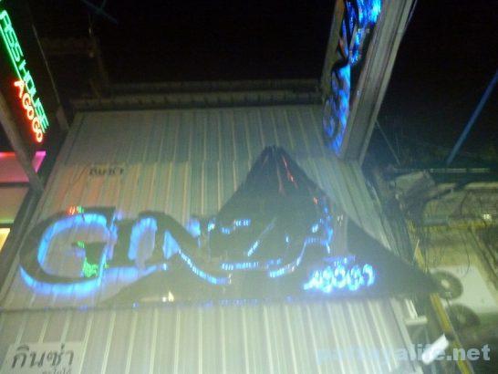 GINZA ギンザ (1)