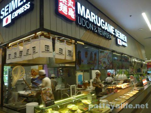 丸亀製麺パタヤ店 (1)