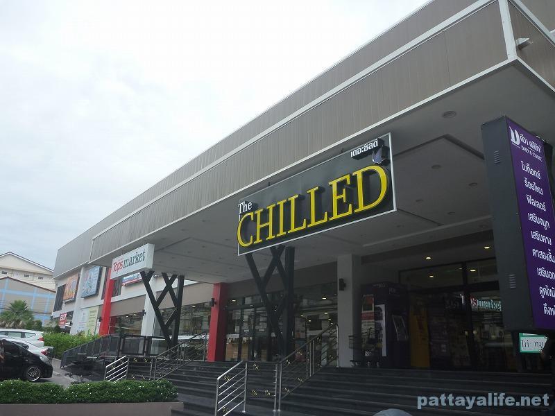 The chilled pattaya tops market ソイカオノイダークサイド (1)