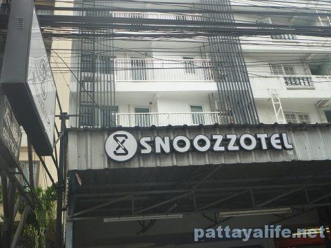 スヌーズゾテル Snoozzotel pattaya (1)