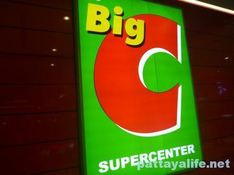 ビッグCフードコート Big C food court (1)