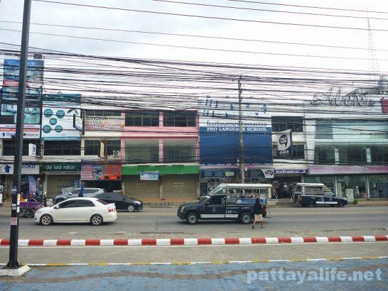 BIG C EXTRA Pattaya (2)
