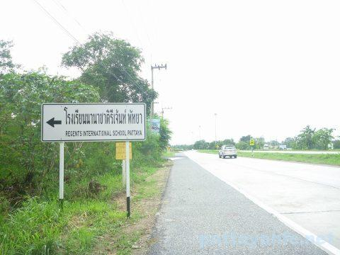 Chonburi Department Of Land Transportation Banglamung (4)