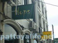 Hopf tp Hops (2)