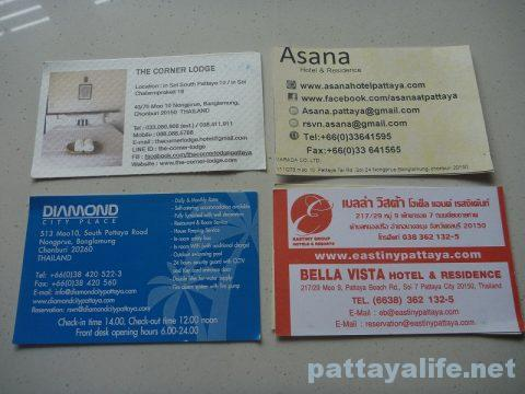 Hotel business card (1)