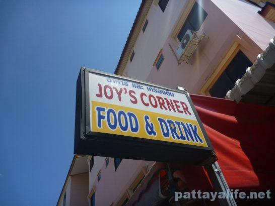 JOY'S CORNER breakfast (5)