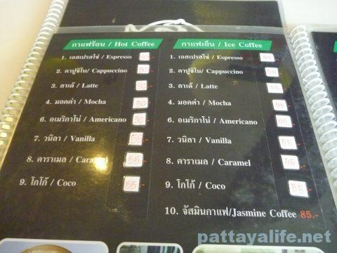 Jasmine coffee and restaurant (4)