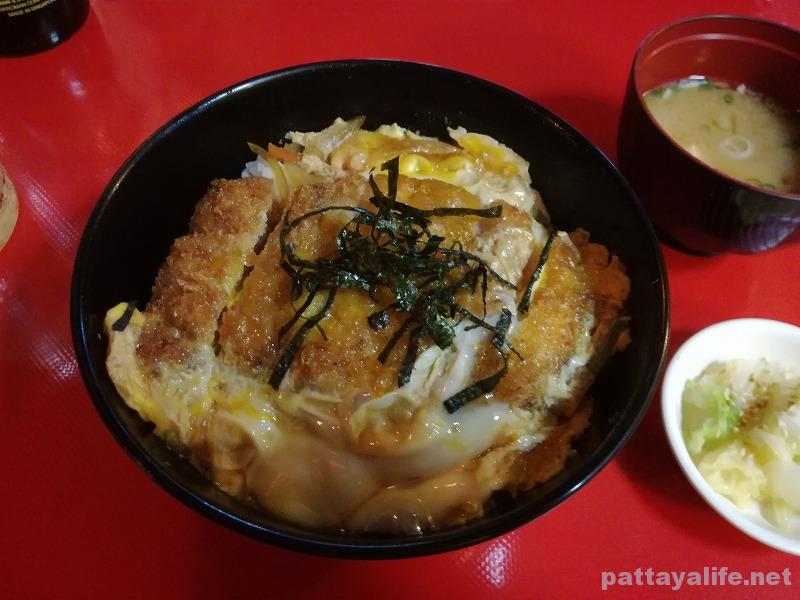 Jumbo Sushi (1)