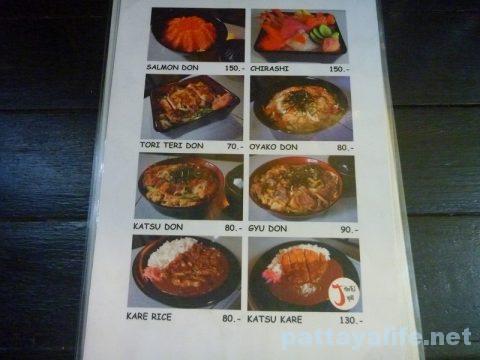 Jumbo Sushi (20)