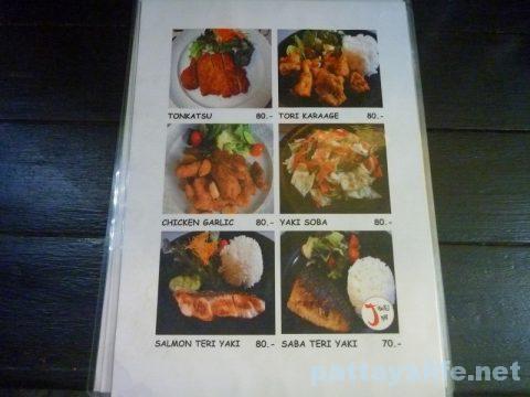 Jumbo Sushi (21)