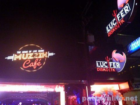 Lucifer and Muzzik cafe