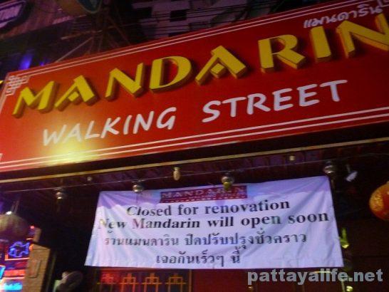 Mandarrin