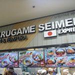 明日7月7日オープン、丸亀製麺パタヤ店@BIG C Extra フードコート