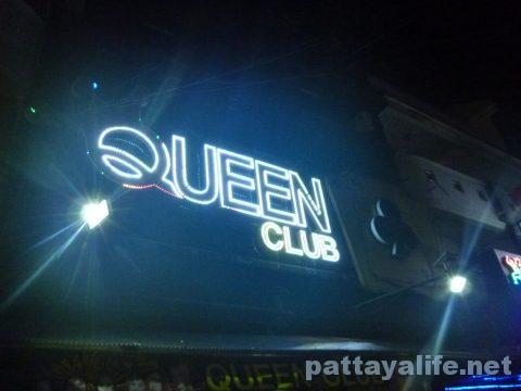 クイーンクラブ Queen Club