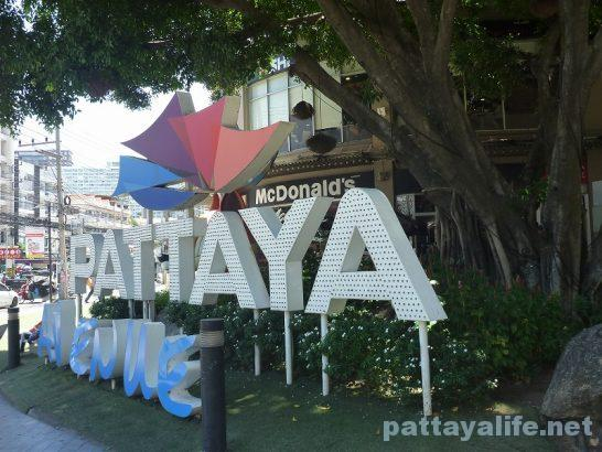 Pattaya avenue food court (1)