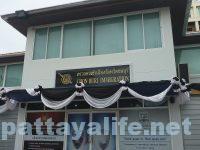 Pattaya immigration (4)