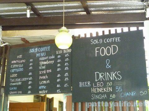 Soi9 coffee (10)