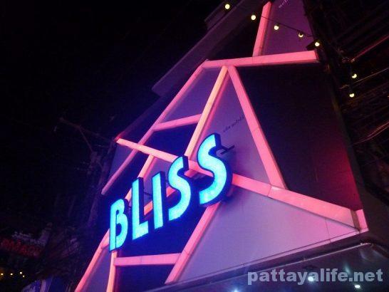 Bliss ブリス (1)