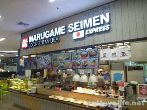 丸亀製麺パタヤ店 (7)