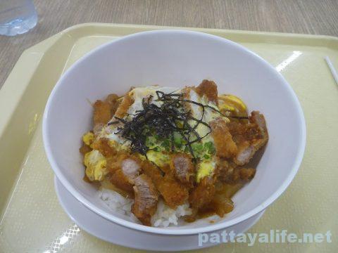 丸亀製麺パタヤ店 (10)