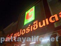 ビッグCフードコート Big C food court (3)
