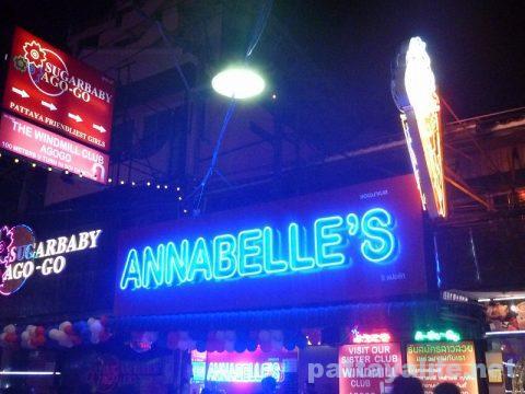 アナベルズ Annabelle's
