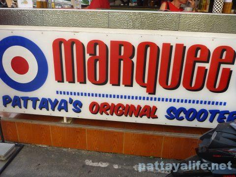marquee pattaya (6)