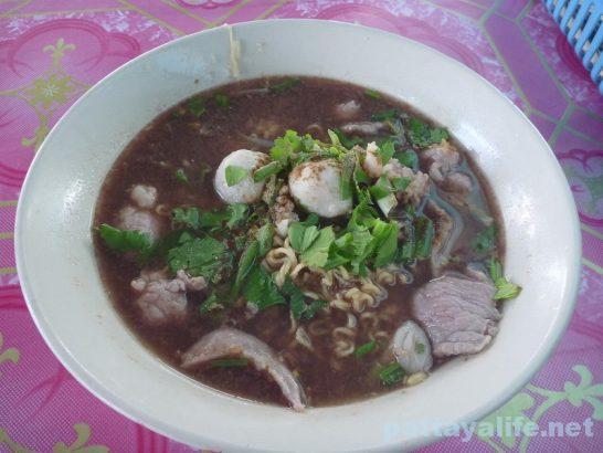 nam tok noodle souo soi bongkot (1)